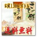 Kibisu_title0001