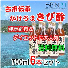 Sugarcane vinegar hashiwokakero. sugarcane vinegar 700 ml set ( hashiwokakero Maki and vinegar ) 10P13oct1310P28oct13