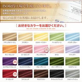 20色から選べる!365日気持ちいい!コットンタオルシリーズ/掛布団カバー/和式用フィットシーツ/ボックスシーツ/ピローケース2枚組P15Aug15