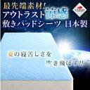 Ts-040201218_title01