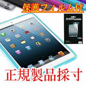 액정 보호 필름 부착 Apple iPad mini TPU 실리콘 케이스 슬림 5 색/10P28oct13