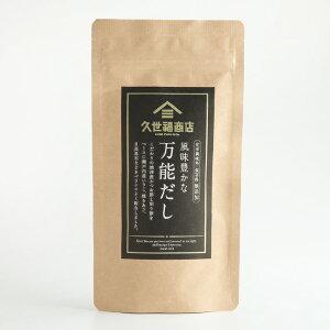 【久世福商店】化学調味料・保存料 不使用風味豊かな 万能だし 40g (8g×5包)