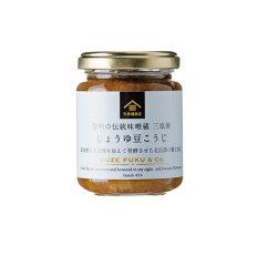 【久世福商店】信州の伝統味噌蔵三原屋 しょうゆ豆こうじ【140g】醤油糀に大豆麹を加えて発酵さ…