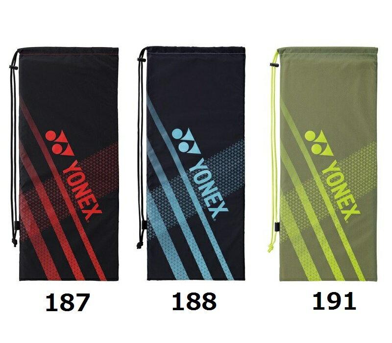 ブルー ヨネックステニスバッグラケットケース (188) [YONEX] (BAG1891) ブラック/