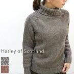 【15%OFFクーポン配布中】ハッピーハロウィン149時間限定10月19日(Tue)19:00~10月25日(Mon)23:59 【最後の1点です】 Harley of Scotland (ハーレーオブスコットランド)Fair Isle sweater 2color3781-5