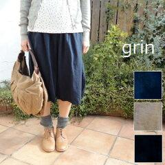 【2012SS】 ◆送料無料のメール便対応!◆ grin(グリン)マナプール天竺バルーン パンツ 3color