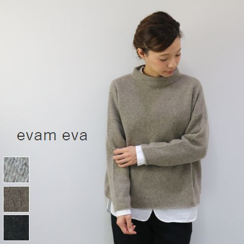 evam eva(エヴァムエヴァ) stand PO 3colormade in japane173k176