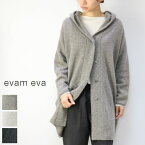 月末最終10%OFFクーポン開催9/27 19:00〜9/30 23:59 evam eva(エヴァムエヴァ) cashmere hooded robe 3colormade in japanv183k922