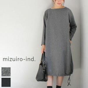 △△mizuiroind(ミズイロインド)mizuiro-ind.boatneckbackpocketOP2colormadeinjapan3-257029