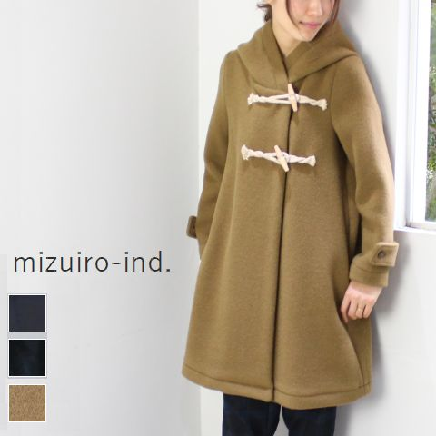 mizuiro-ind.(ミズイロインド)duffle coatmade in japan 4-22015