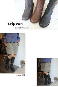 【送料無料】trippen(トリッペン)NORDIC2color