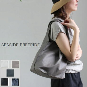 【全品にご利用頂ける!10%offクーポン】11/19 15:00〜11/23 1:59 【定番商品】 NAVY SALT STORE(SEASIDE FREERIDE) SP BAG 5color tt-02-12-m【NEW】