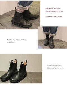 【正規取扱店】【送料無料】trippen(トリッペン)CHELSEAショートブーツ