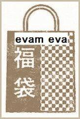 【送料無料】 新春 evam eva 福袋