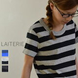 LAITERIE(レイトリー) ふわふわ天竺ボーダーTシャツ 3colormade in Japanpct-20a-1【Re】