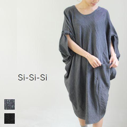 Si-Si-Siリネン ビエラ チュニック 2colormade in japan n-1077b-15★即日発送★ ...