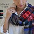 JOHNSTONS OF ELGIN(ジョンストンズ・オブ・エルギン) カシミヤ ストール 3colorWA000057