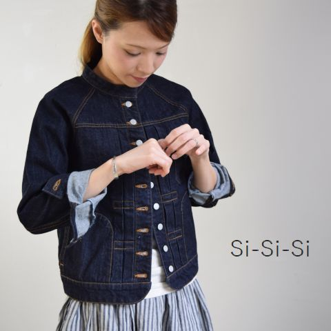 Si-Si-Si(スースースー) デニムジャケットmade in japann-603-b...