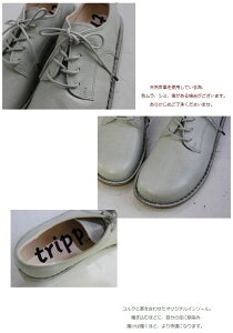 【送料無料】【正規取扱店】trippen(トリッペン)レザーレースアップシューズスプリントSPRINT-LUX
