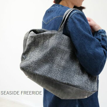 【全品にご利用頂ける!10%offクーポン】11/19 15:00〜11/23 1:59 【最後の1点です】 NAVY SALT STORE(SEASIDE FREERIDE)PLT BAG L 2color17b-ns-sfr1416as-ash-gray【NEW】