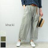 【50%OFF】Final Sale kha:ki(カーキ)OVAL PANTS 3colormade in japanmil-18hpt79【@】