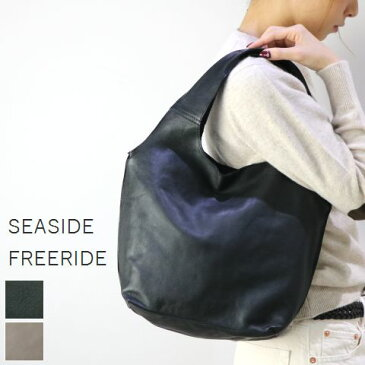 【全品にご利用頂ける!10%offクーポン】11/19 15:00〜11/23 1:59 NAVY SALT STORE(SEASIDE FREERIDE)SPL BAG CLtt-05【NEW】