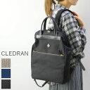 CLEDRAN (クレドラン)DECI SERIESRUCK...