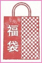 【送料無料】 scamp 新春福袋