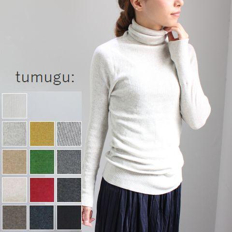 tumugu(ツムグ) コットンリブニットタートルネック 長袖 14colortk16426
