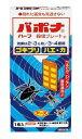 【第1類医薬品】バポナ ハーフ 殺虫プレート 3-4畳用 1枚入 害虫駆除 蚊・ハエ用