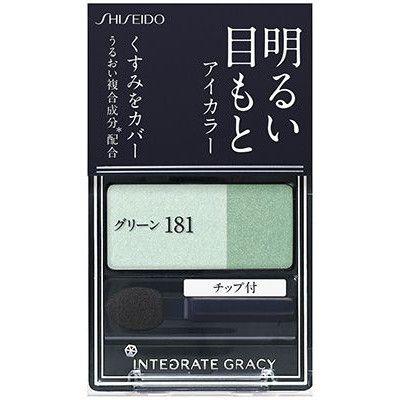ベースメイク・メイクアップ, アイシャドウ  (INTEGRATE GRACY) 1