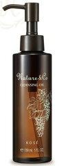 Nature&Co(ネイチャーアンドコー) クレンジング オイル (150mL) 天然アロマオ…