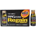 【おまけ3本付き♪】 リゲインゼロ (50mL×10本) 糖類ゼロ カロリーオフ その1