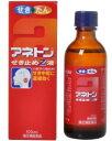 【第(2)類医薬品】アネトン せき止めZ液 (100ml)せき・たんに せき中枢に直接効く