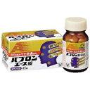 【第(2)類医薬品】パブロンエース錠 45錠のどの痛み せき 熱 鼻水に 総合かぜ薬 錠剤