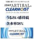 【y】 SHO-BI ア−テイラルクリアモイスト1DAY −4.75 ...