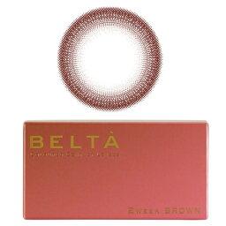 [y] BELTA ベルタ 2Week カラーコンタクト ピュアブラウン -1.50 度あり (6枚) 2週間 使い捨て
