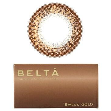 [y] BELTA ベルタ 2Week カラーコンタクト シャインゴールド -2.50 度あり (6枚) 2週間 使い捨て