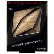 【※】 カネボウ KATE ケイト フォルミングエッジアイズ GN-1 2.0g チップ付き アイシャドウ