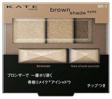 カネボウ KATE ケイト ブラウンシェードアイズN BR−1:パーリィ