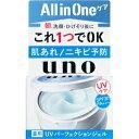 【医薬部外品】【T】 ウーノ(uno) 薬用 UVパーフェク...
