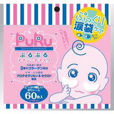 【ME】 PuRu ぷるぷる アイシート マスク (60枚入)