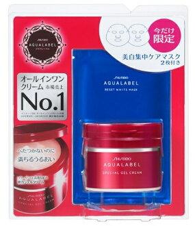 資生堂 aqualabel (AQUALABEL) 特殊凝膠保濕面霜套裝 G