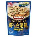 【訳あり】 賞味期限:2020年4月22日 味の素 クックドゥ 鶏だし白湯麺用スープ (250g) 調味料