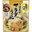 【訳あり】 賞味期限:2020年2月28日 ミツカン まぜつゆ ごまだれサラダうどん (29g×3袋) 麺つゆ