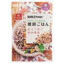 【訳あり】 賞味期限:2020年4月29日 はくばく バーリーマックス入り 雑穀ごはん (160g) 雑穀米