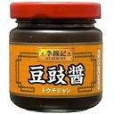 【訳あり】 賞味期限:2020年7月28日 李錦記 トウチジャン 瓶 (100g) 炒め物や蒸し物、麻婆料理に