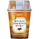 【訳あり】 賞味期限:2020年5月30日 UCC カップコーヒー おいしいカフェインレスコーヒー (36g) インスタントコーヒー