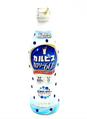 [ya] カルピス カロリー60%オフ (470mL) 乳酸飲料  希釈タイプ(470ml)