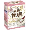 【訳あり】 賞味期限:2020年3月30日 森永のやさしい米麹甘酒 フリーズドライ (2個入) インスタント